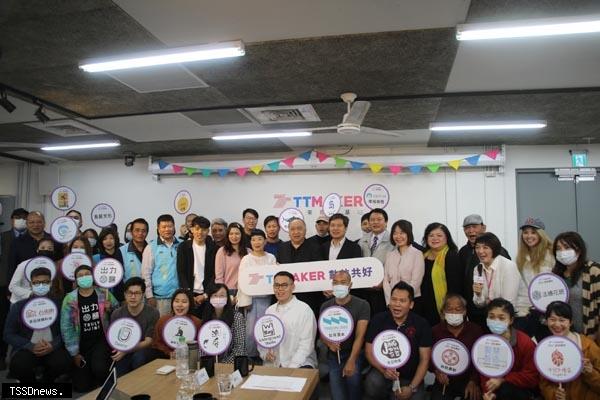 TTMaker2021入選創業團隊公布 打造臺東數位共好新城市