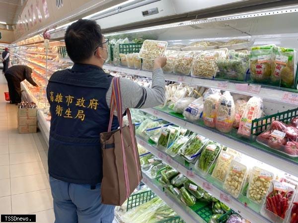 高市衛局抽驗清明節應景食品 1件花生粉總黃麴毒素不符規定