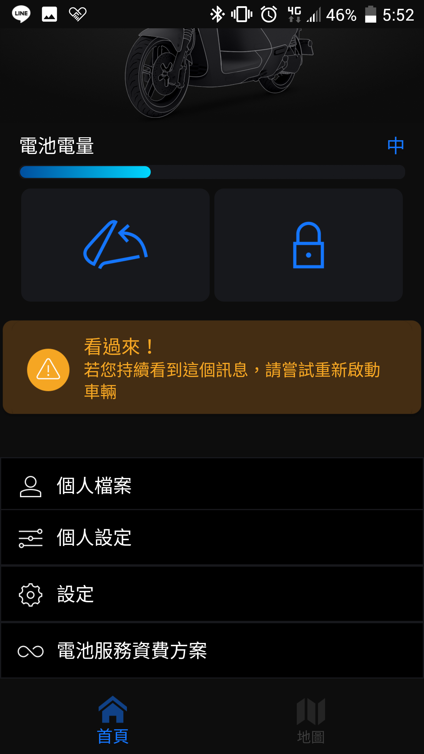 Screenshot_20190815-175226.png