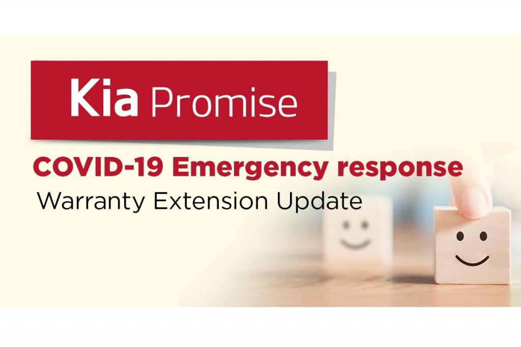 kia-promise
