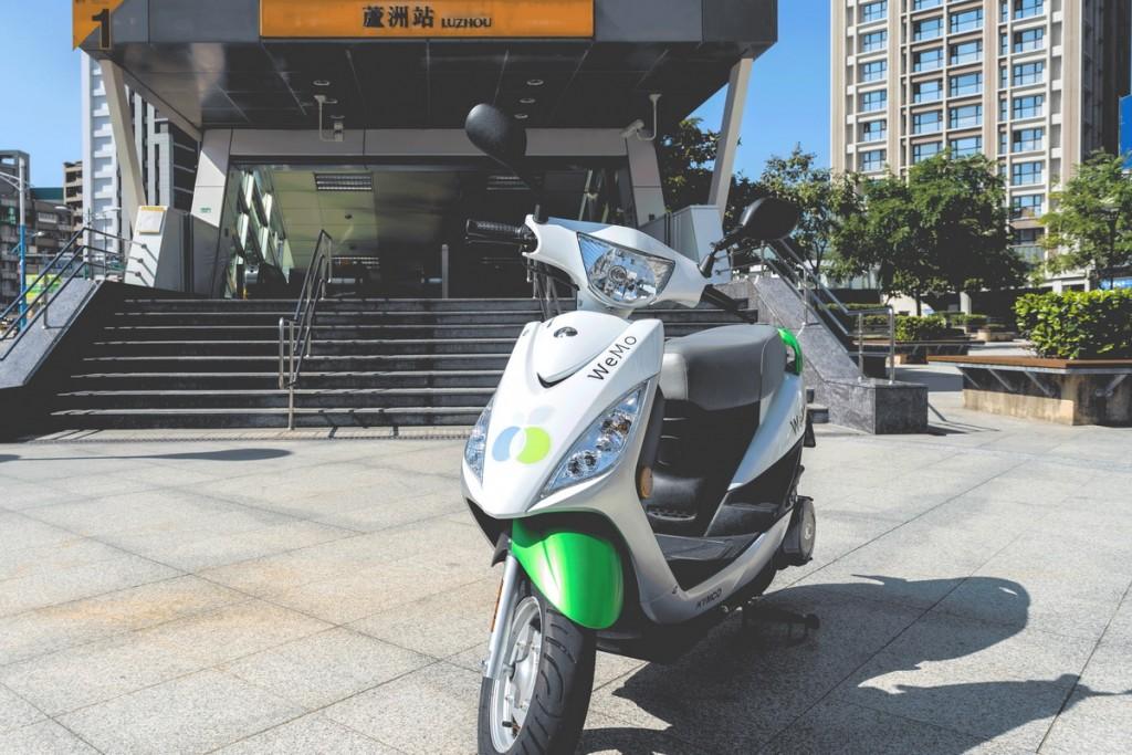 wemo-scooter