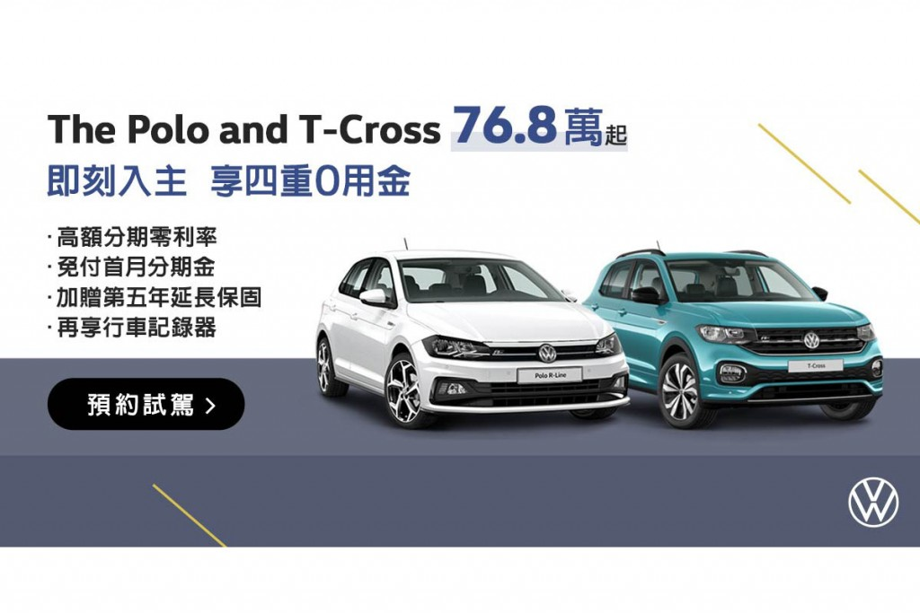 volkswagen-polo-t-cross-0