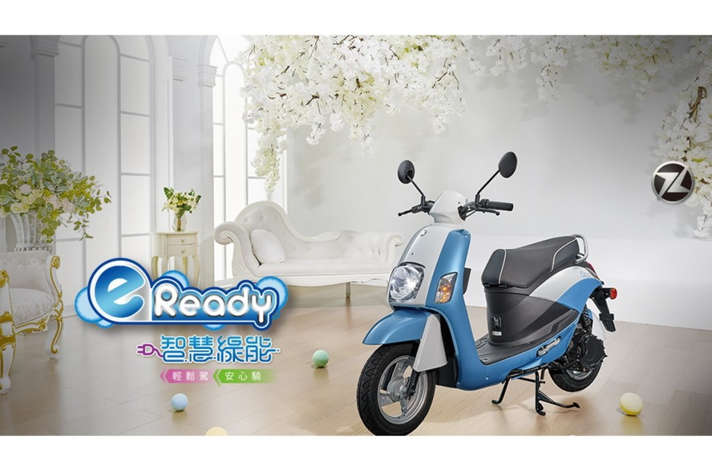 emoving-suzuki-eready-16-800