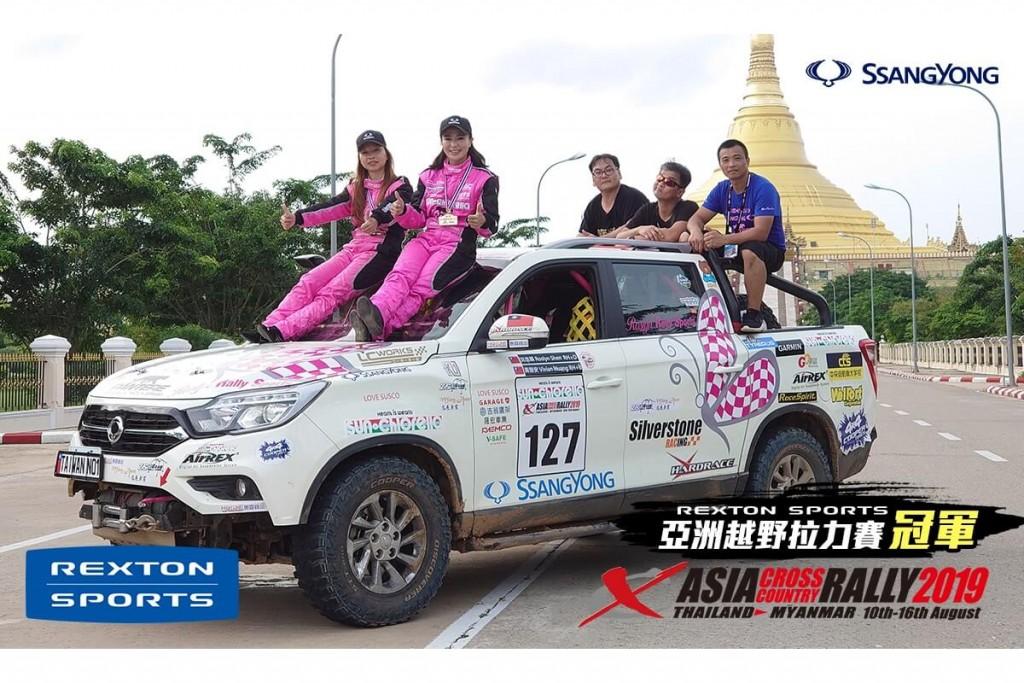 ssangyong-rexton-sports-2019-axcr