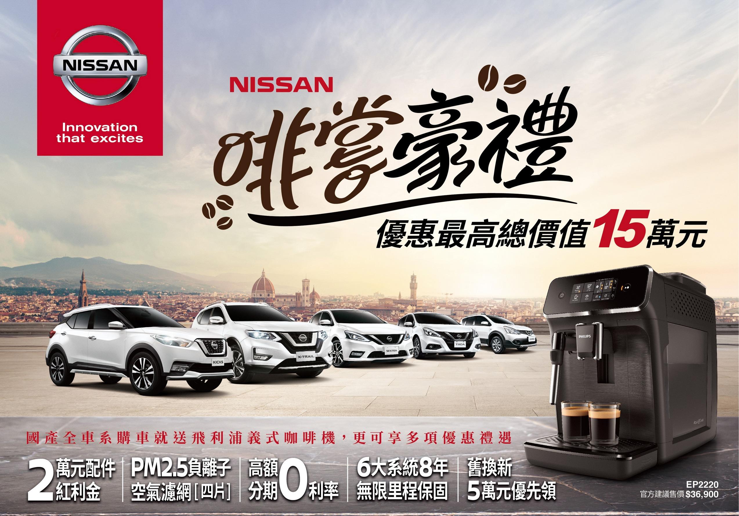 Nissan2.jpg