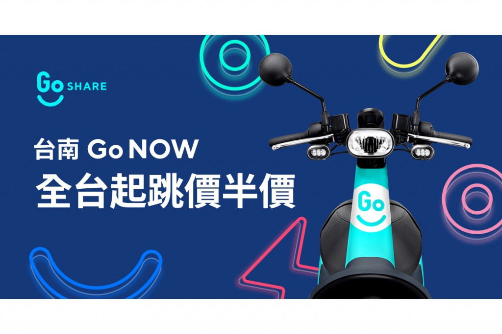 goshare-go-now-pbgn