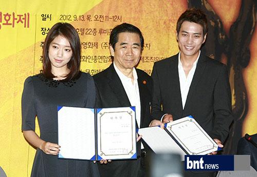 Joo Sang Wook And Park Shin Hye Dating