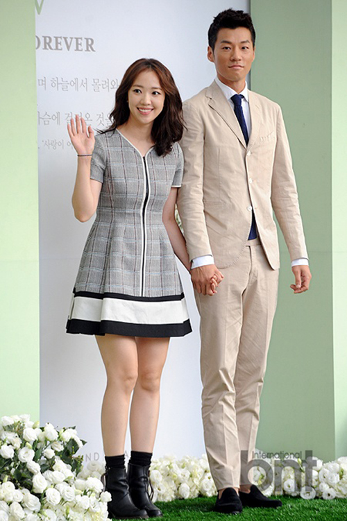 Lee min jung wedding celebrity guests on batman