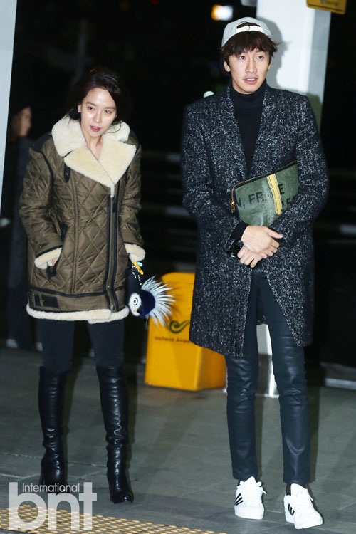 Kwang soo dan song ji hyo dating. Dating for one night.