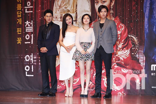 Braveness of the Ming   Korean drama online, Drama, Park