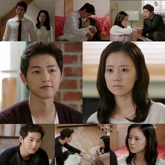 song joong ki and moon chae won dating real life 2016