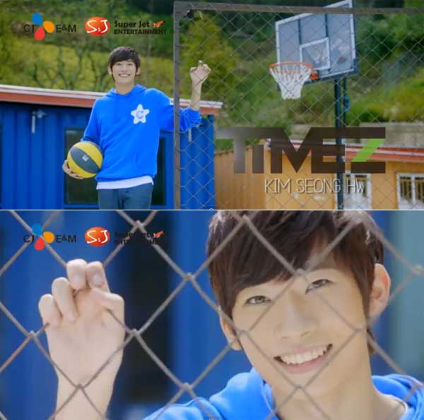 [Video] Global Group TimeZ Reveals Kim Seong Hwan