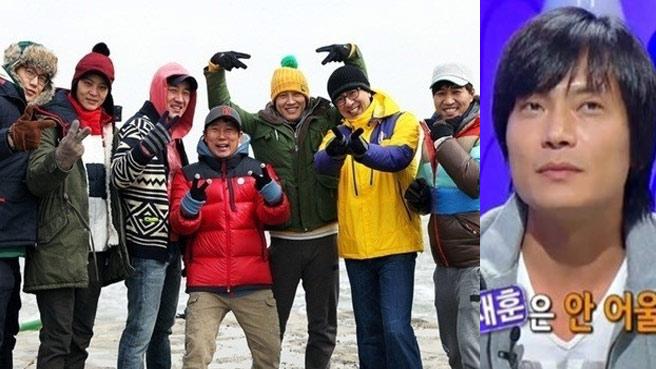 Choi Jae Hyung pd That Choi Jae Hyung pd