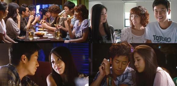 崔弼立,「校園S情侶」中 變身花花公子..和三位女子令人目眩的相遇