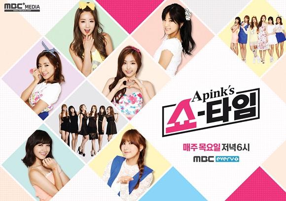 「A-Pink的Show Time」首播,打敗EXO的收視率