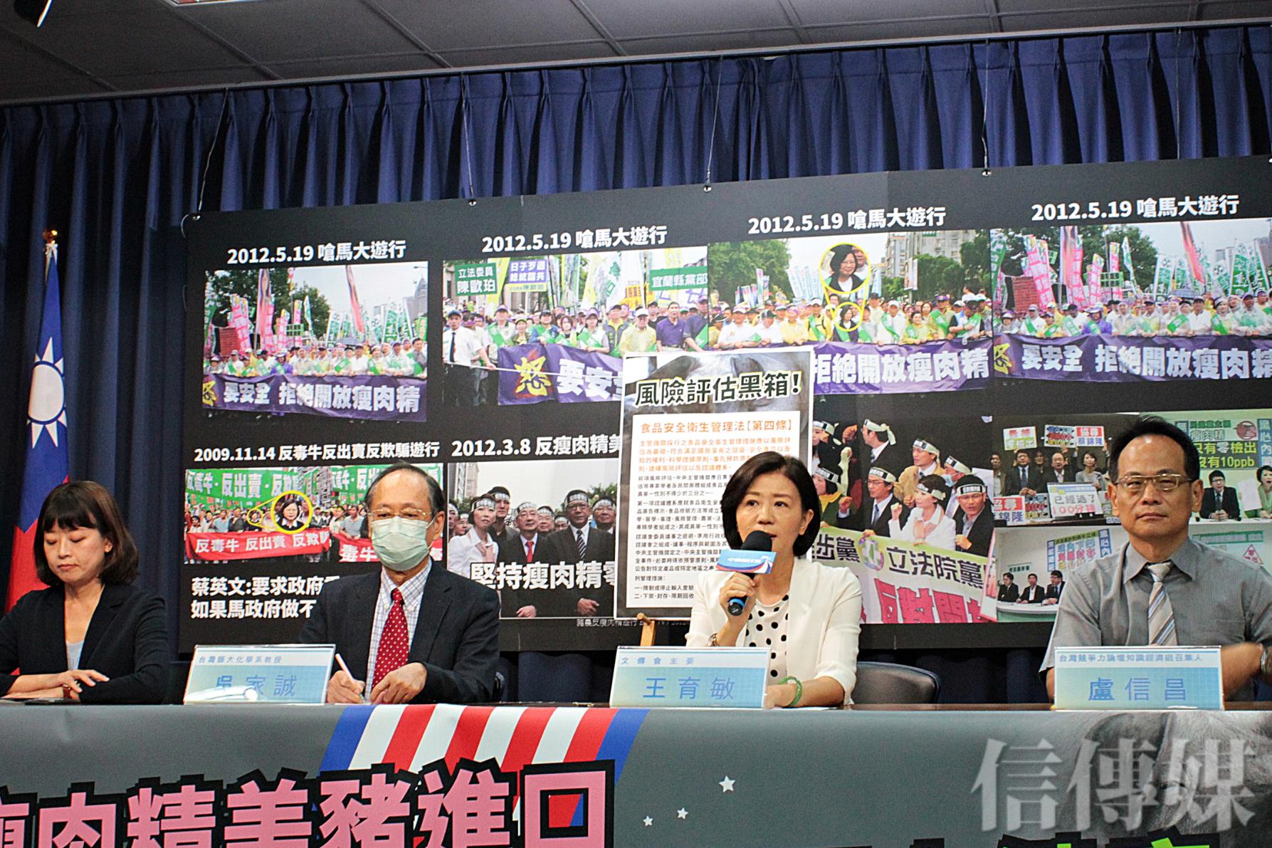 開放美豬換台灣「國際地位」蔣萬安:國人健康拿什麼都不能換 - Yahoo