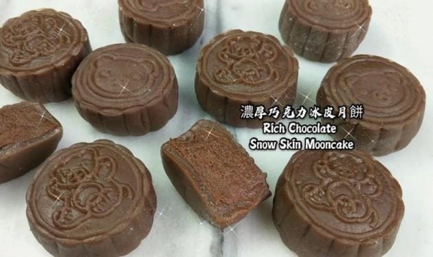 巧克力冰皮月餅 - Yahoo奇摩新聞