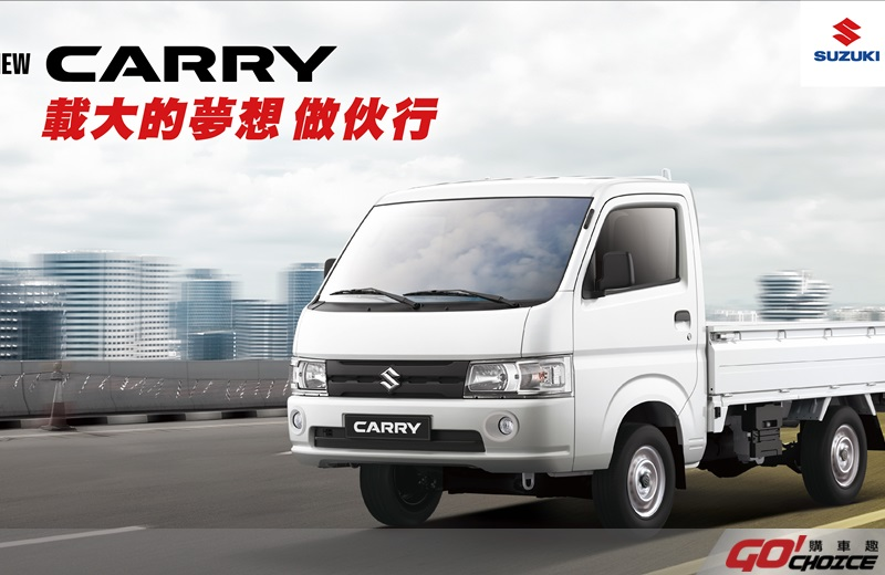 Carry-2