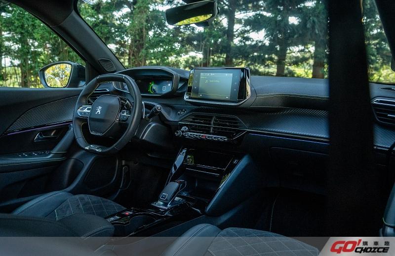 20210120 Peugeot 2008 Test Drive 8