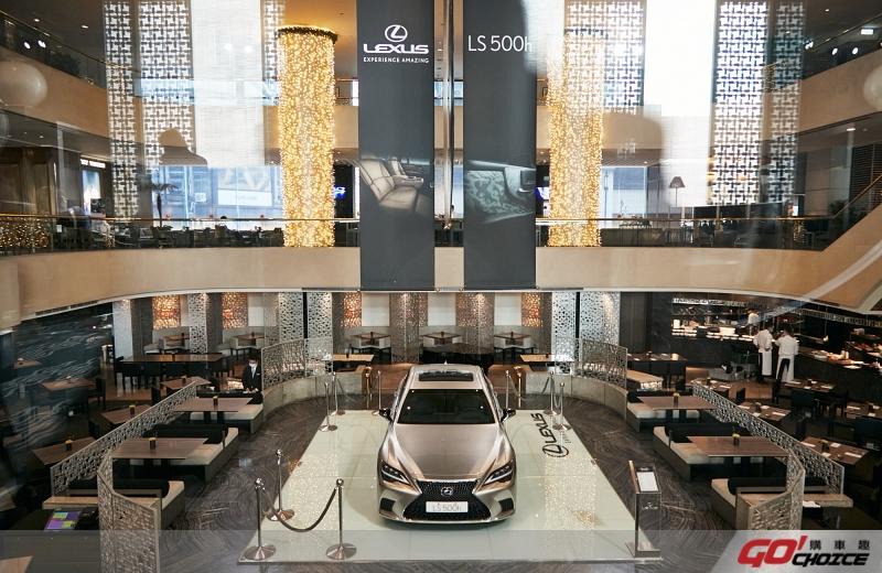 20210119 Luxus LS Launch
