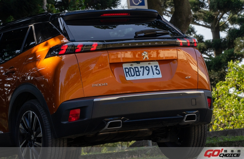 20210120 Peugeot 2008 Test Drive 4