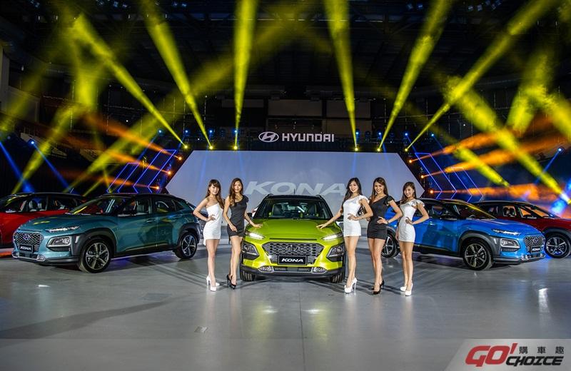 Hyundai Kona-5