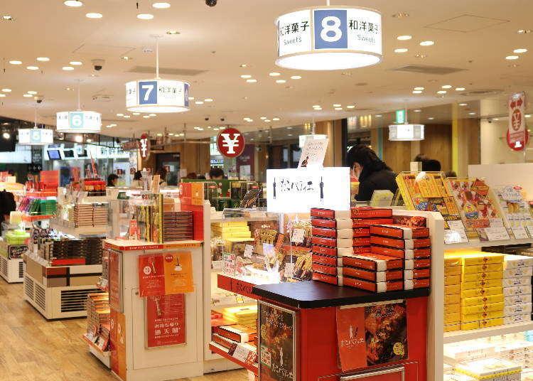 在新大阪車站該買哪些伴手禮?人氣店家告訴你哪些最暢銷!
