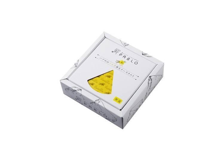 香草風味的PABLO起司蛋糕 1,404日圓