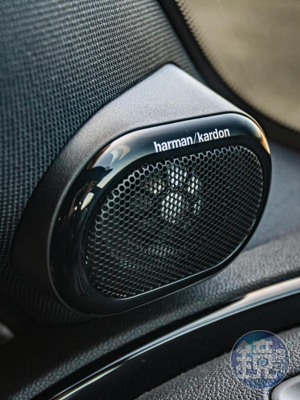 選配harman/kardon高傳真音響系統。