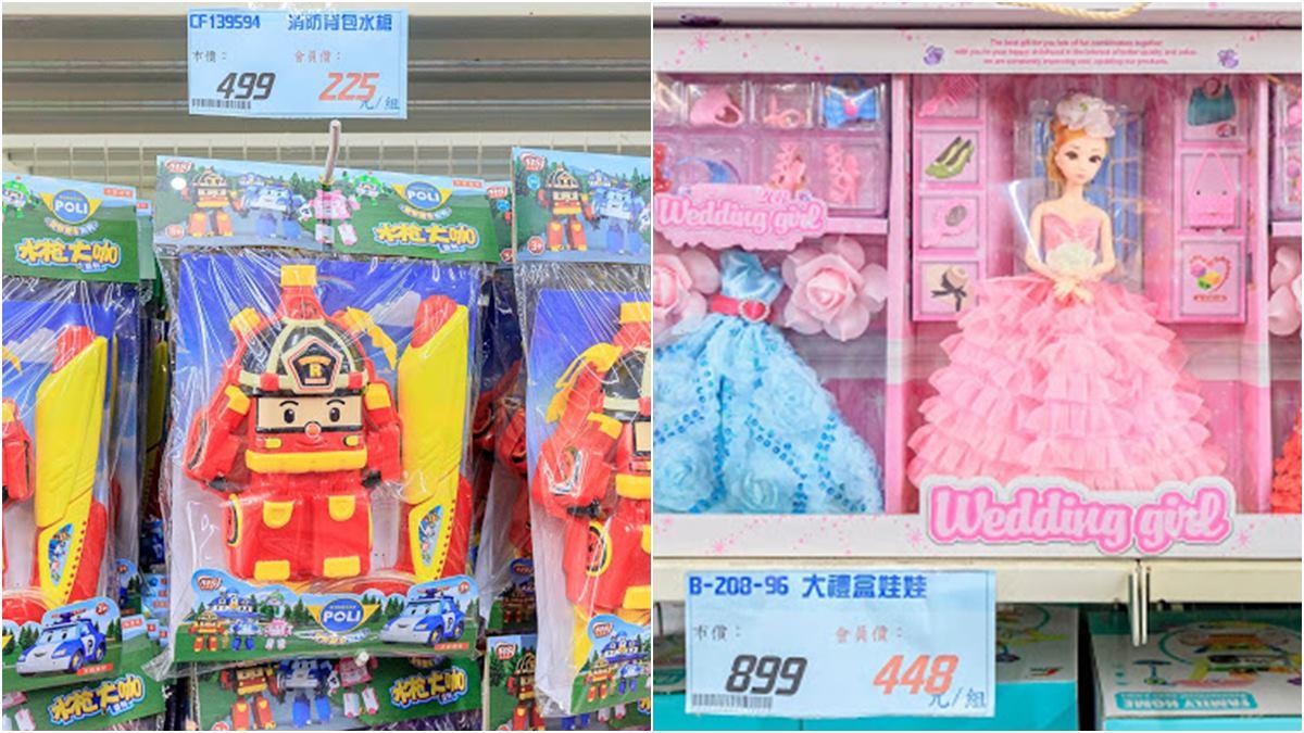 【新開店】200坪玩具倉庫批發價5折!TOMICA百元有找,上千種選擇還