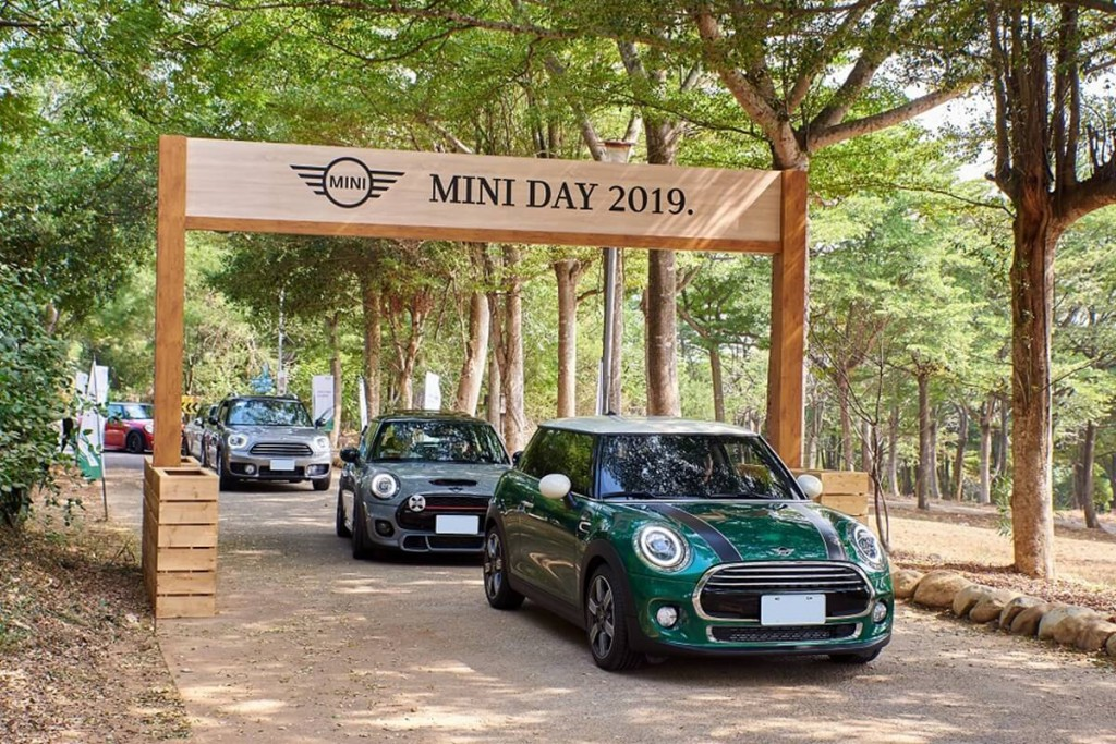 mini-day-2019-60