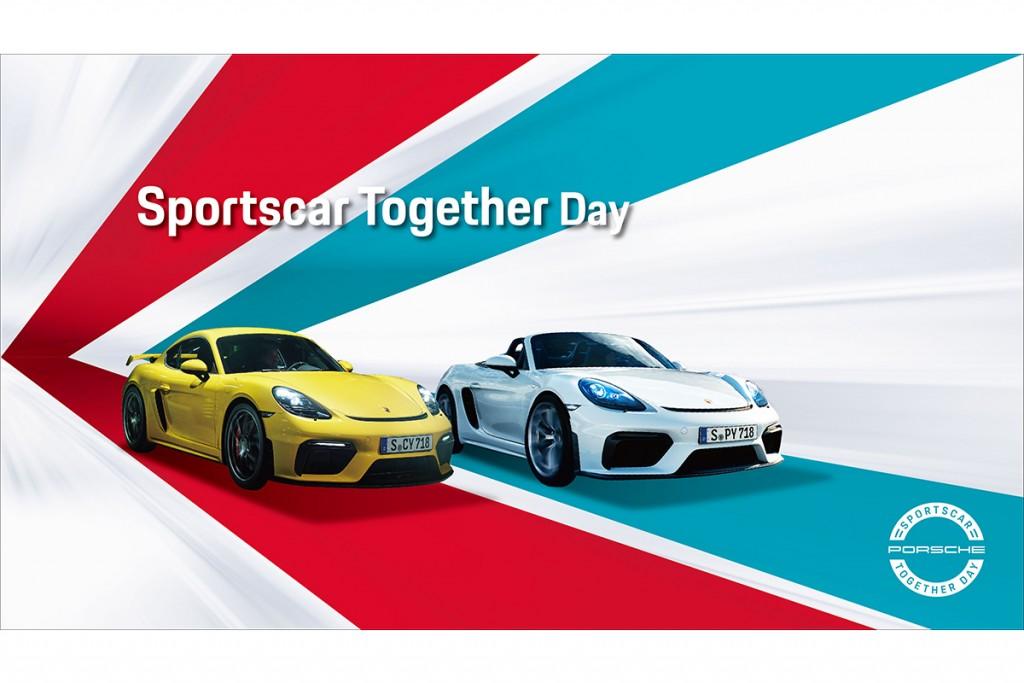 porsche-2019-sportscar-together-day-11-16-17