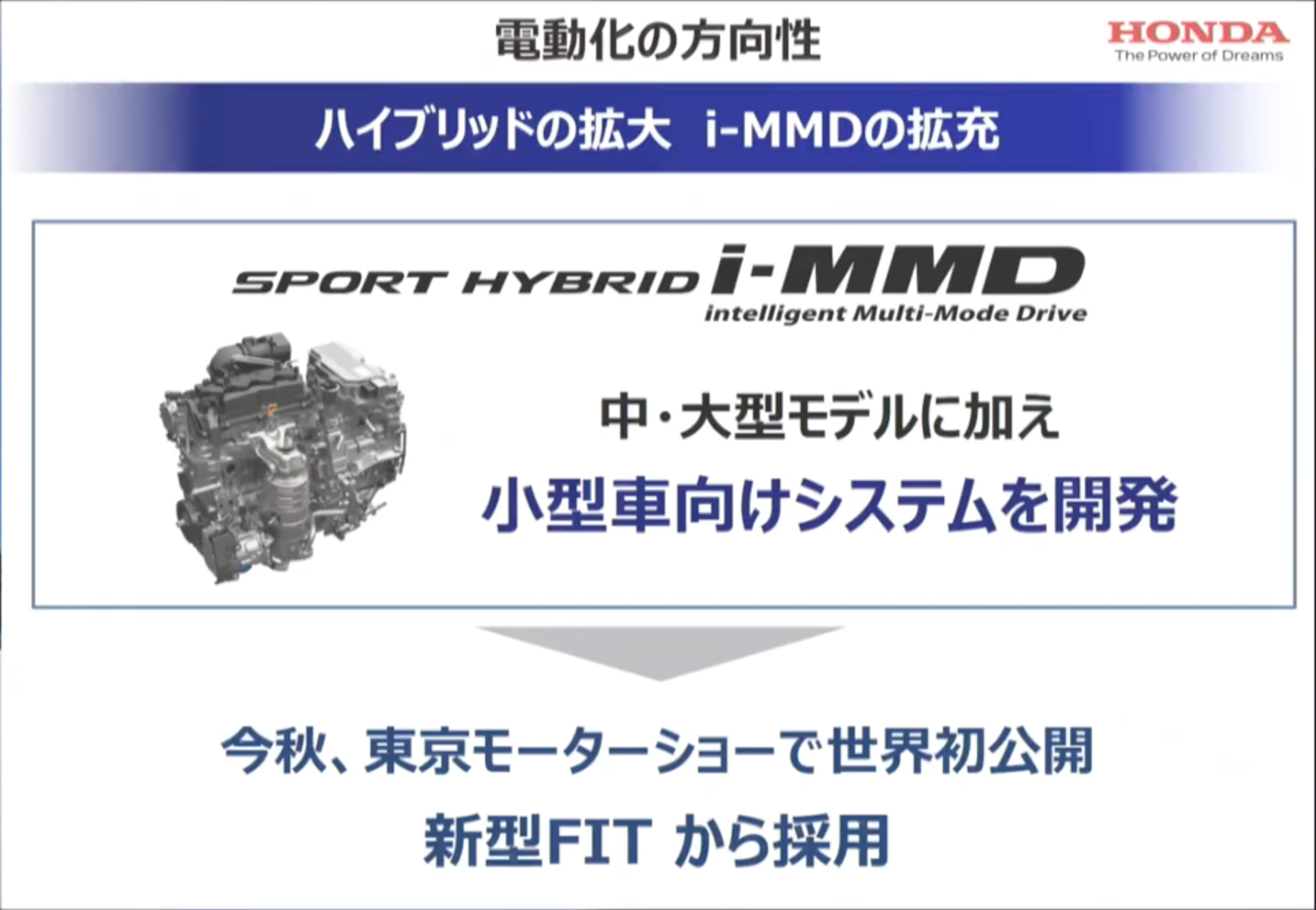 Honda7.png