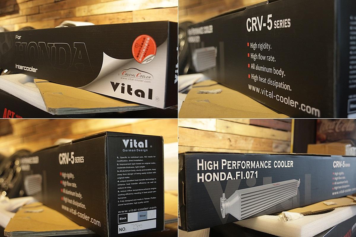 vital cooler 29.jpg