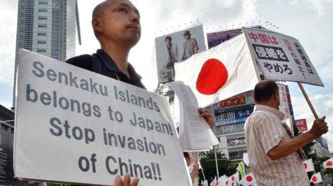Trung Quốc đặt tên các khu vực ở Senkaku/Điếu Ngư   - Nhat ban bieu tinh trong Trung quoc