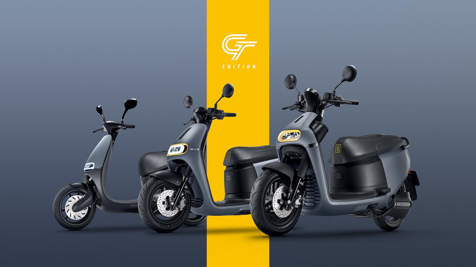 全新Gogoro GT edition都會跑旅即日開賣。