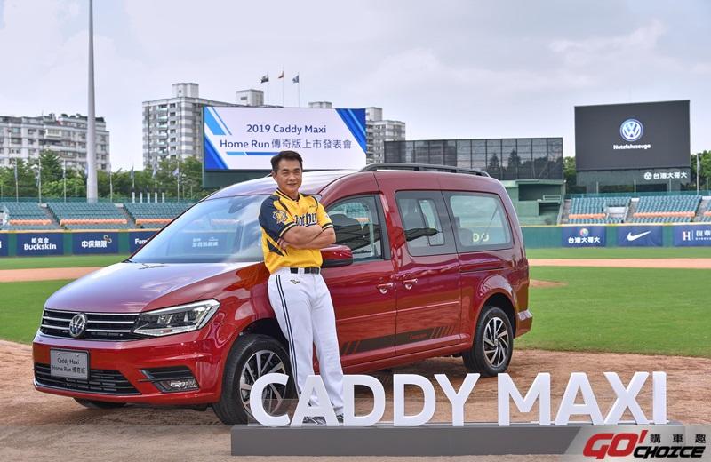 CaddyMaxi-1