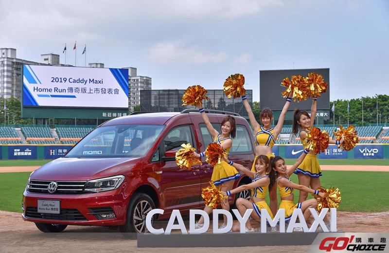 CaddyMaxi-5