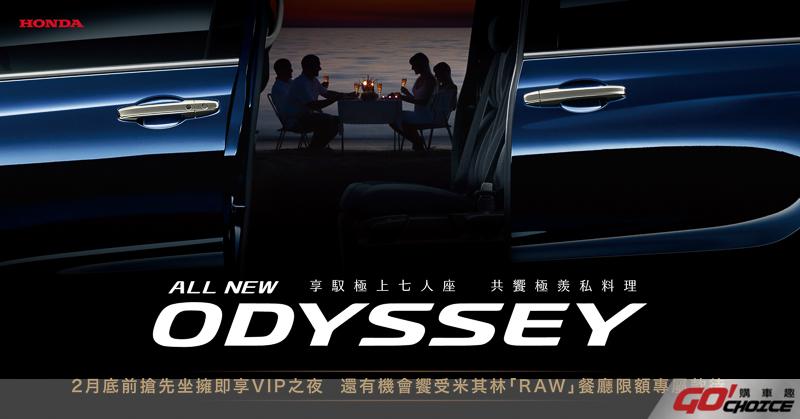 Honda Odyssey Presale 1