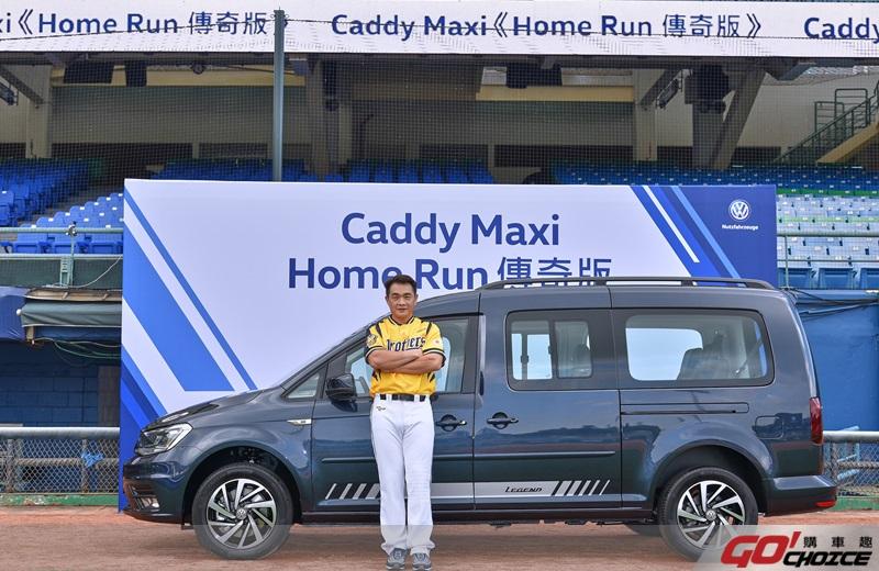 CaddyMaxi-3
