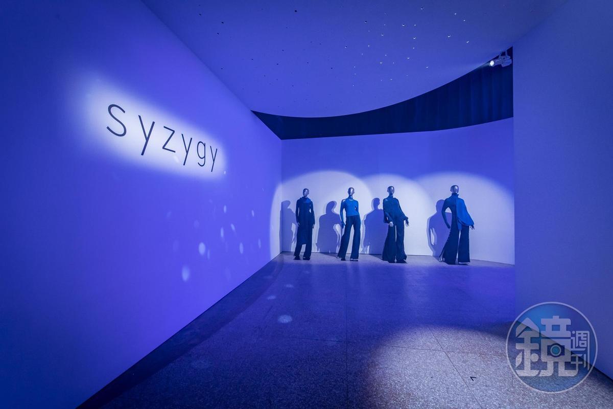 台北時裝週「懸日航站」數位展演場域,由6位台灣設計品牌參與。(台北時裝周提供)