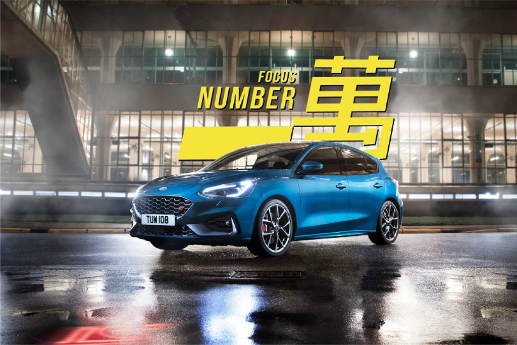 ford-focus-4d-1-5-na-9