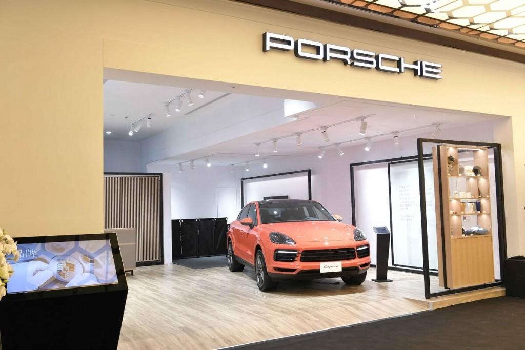 porsche-now-t-s-mall