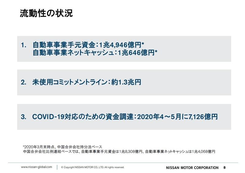 555_o.jpg