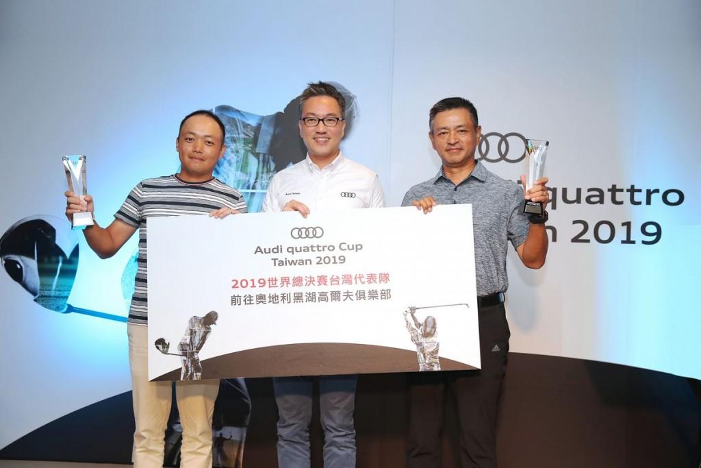 2019-audi-quattro-cup