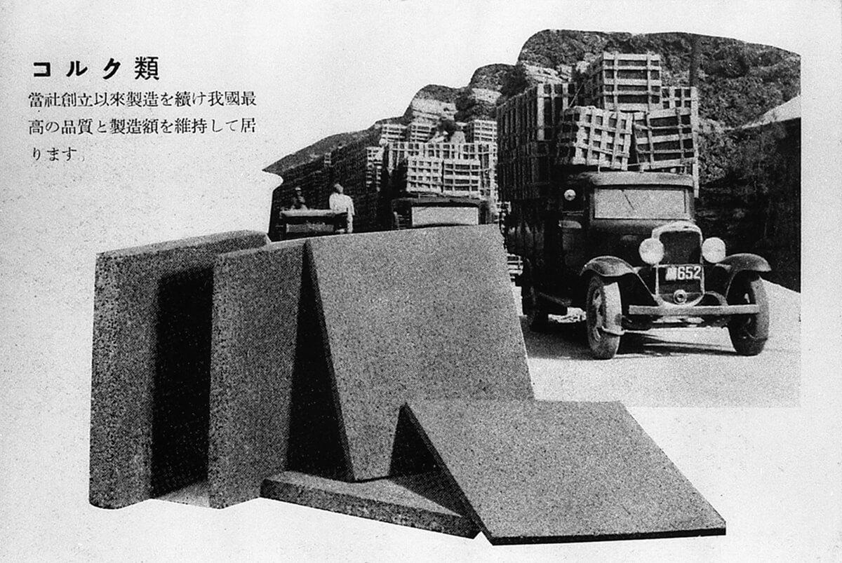 1922_07 - Mazda 100 Years - Production of compressed cork begins.jpg