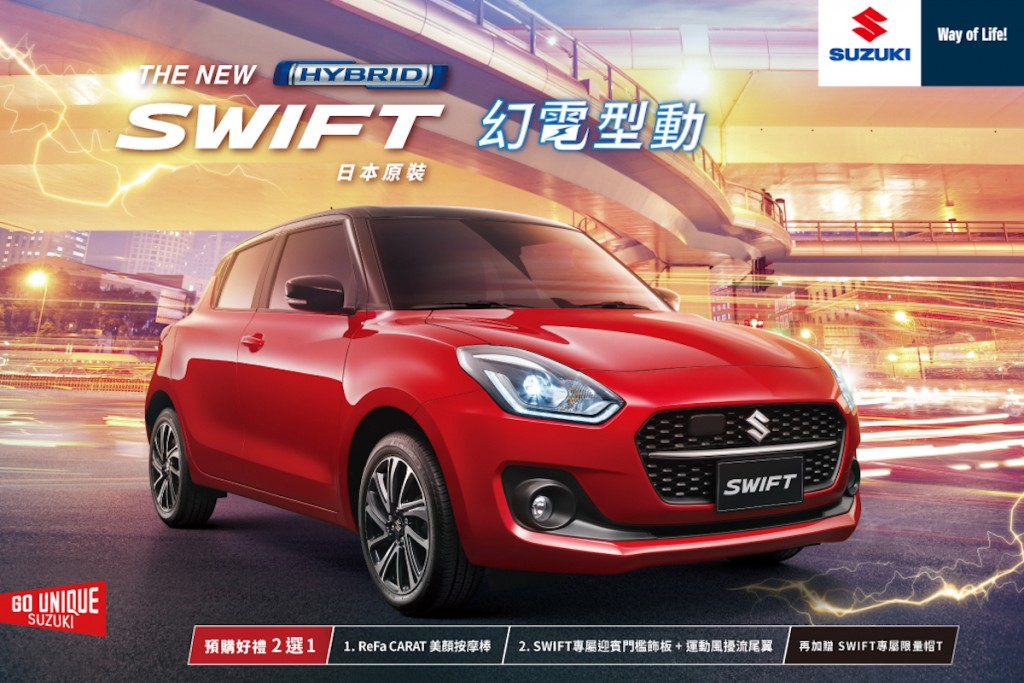 suzuki-swift-hybrid-12-1-72