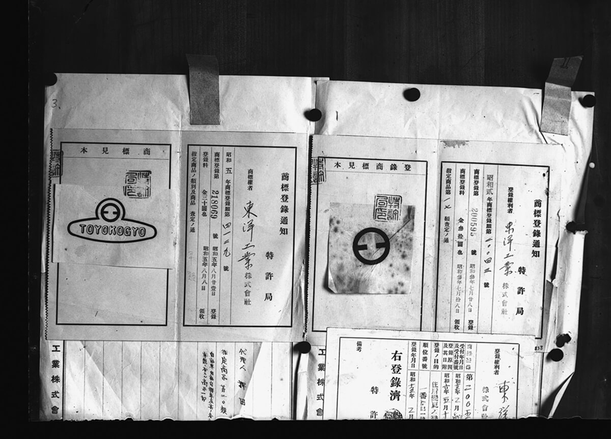 1927_09-Mazda- Company-becomes-Toyo-Kogyo-Co.,-Ltd..jpg