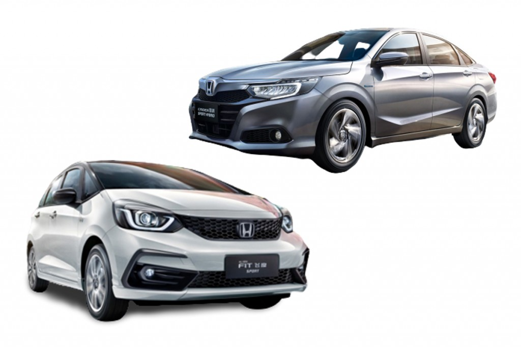 1-5-sport-hybrid-i-mmd-honda-crider-hybrid-fit