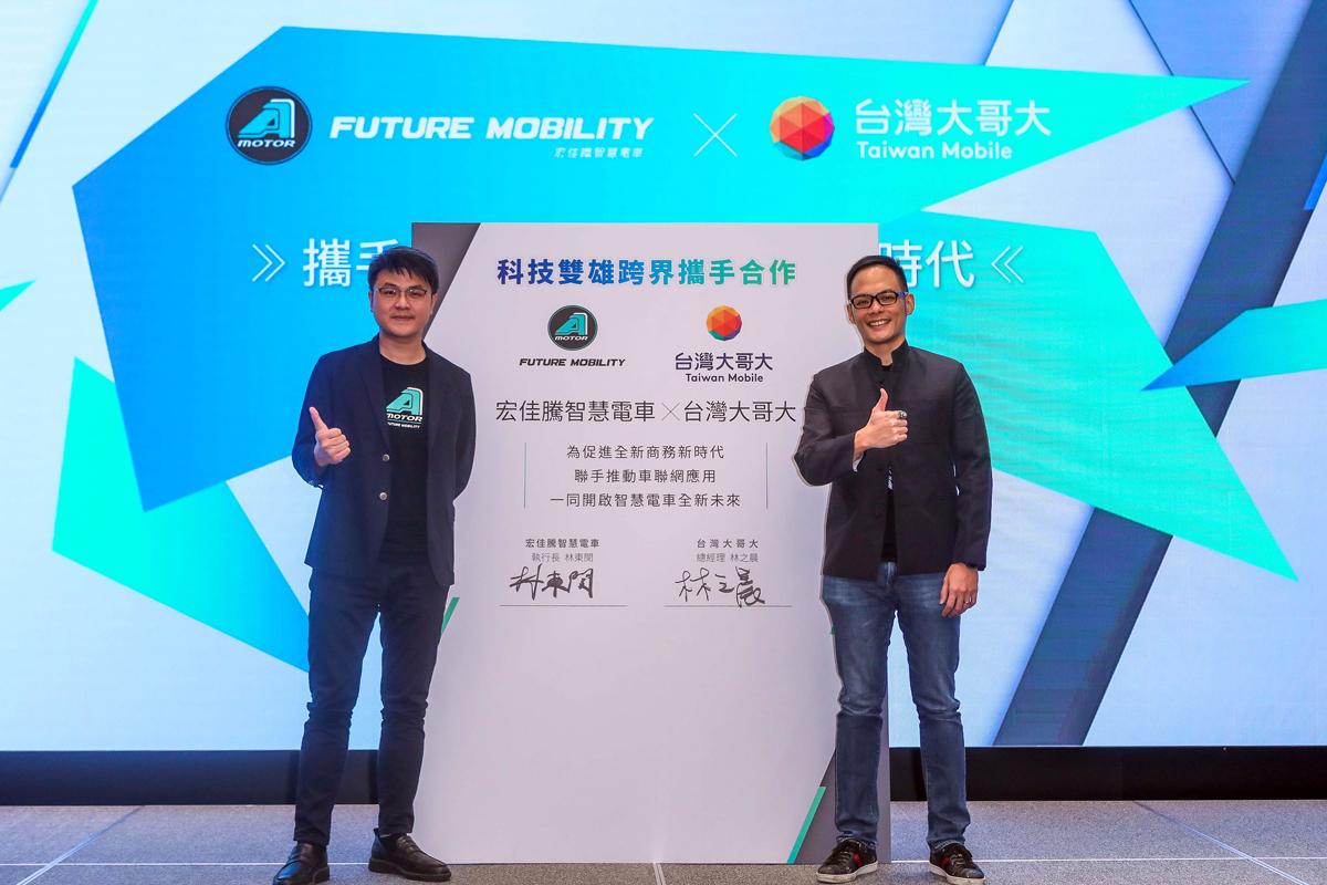宏佳騰智慧電車執行長及台灣大哥總經理宣告品牌與宏佳騰將攜手合作開拓智慧車聯網.jpg